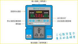 加溼除溼西法數顯溼度控制器HC-05B即插即用高精度