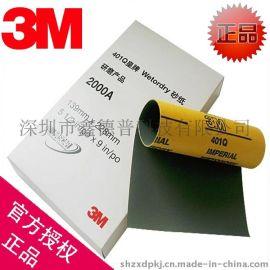 3M砂纸片批发与3M砂纸片批发代理