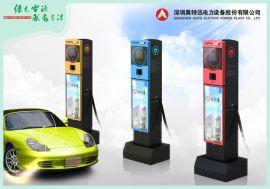 电动汽车充电设备|深圳奥特迅ATC32CZ新能源汽车快速充电桩