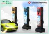 電動汽車充電設備|深圳奧特迅ATC32CZ新能源汽車快速充電樁