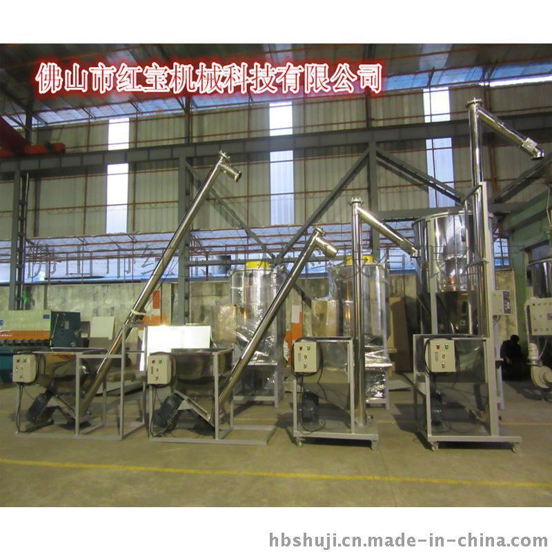 粉末自动上料机专业生产