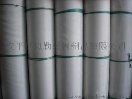 120目聚乙烯过滤网100目加厚PE过滤网80目尼龙网加工生产商厂家直销