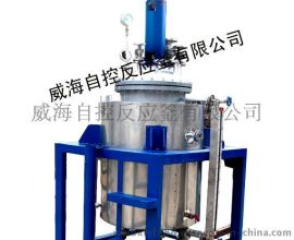 供应不锈钢反应釜_不锈钢高压釜_不锈钢高压反应釜