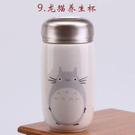 华晨陶瓷厂家供应保温杯HC-7Y07陶瓷杯养生杯广告杯促销杯咖啡杯礼品陶瓷定制陶瓷,欢迎各商家加盟合作