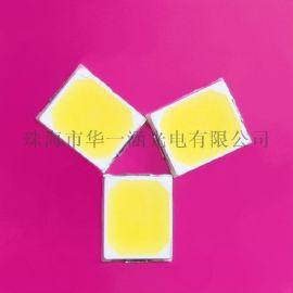 华一涵光电2835高显色led灯珠0.5w正白Ra95-100高显2835贴片LED灯珠