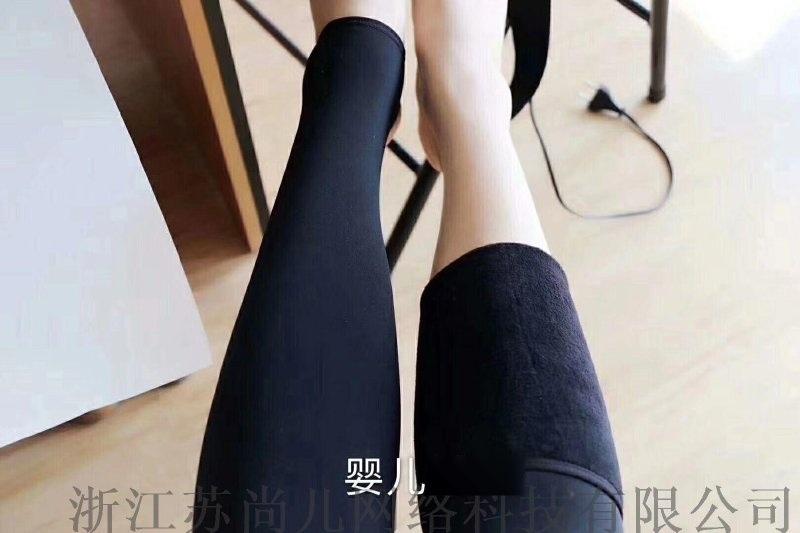 苏尚儿  绒塑形裤1.0  袜加绒打底裤修身不掉保暖
