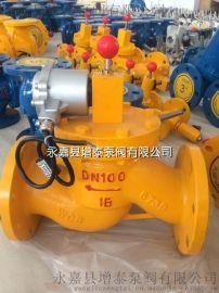 煤气燃气紧急切断电磁阀ZCRB常开防爆增泰泵阀瓯北批发