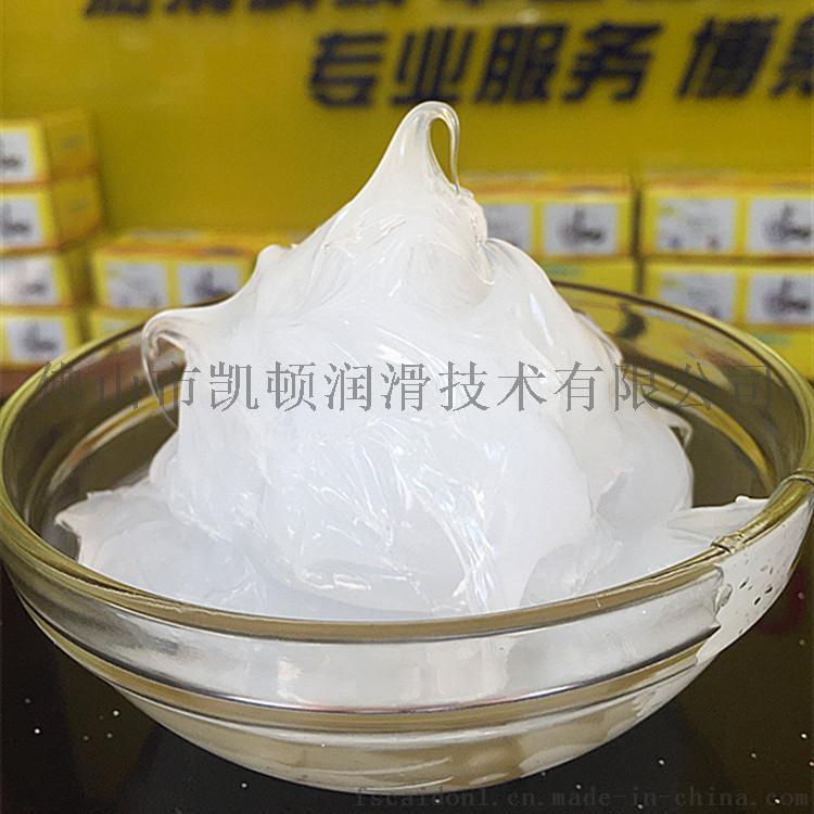 防水密封脂 陶瓷阀润滑脂