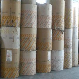 厂家销售70克白牛皮纸 食品牛皮纸 830mm