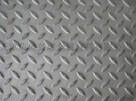 不锈钢防滑板天津304不锈钢单面凸起花纹板现货供应