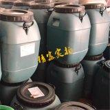 精富供應現貨J-810拋光液,環保光亮劑,拋光膏