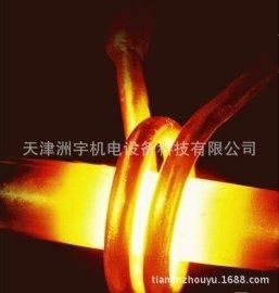 淬火 退火 透热感应加热器