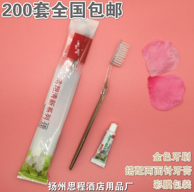酒店宾馆一次性牙刷牙膏牙具二合一洗漱用品套装