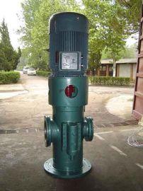 供应SNH三螺杆泵 SNF三螺杆泵 SNS三螺杆泵