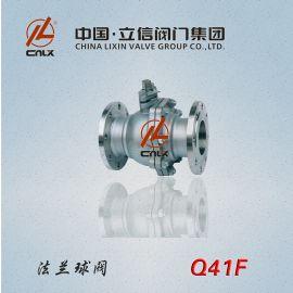 Q41F法兰球阀 Q41F-16C铸钢法兰球阀