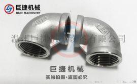 不锈钢承插焊弯头 高压弯头 不锈钢弯头 304高压弯头