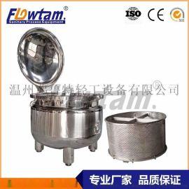 厂家直销 不锈钢化工液体分散搅拌罐 原料混合设备 化工桶 400L