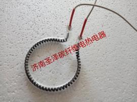 电取暖器、浴霸用碳纤维电热管