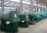 廠家供應各種型號減速機整機及配件