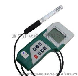重庆旭欧XO-JTR08手持式温湿度测试仪