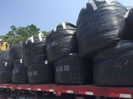 广西吨袋装氯化铵厂价直销