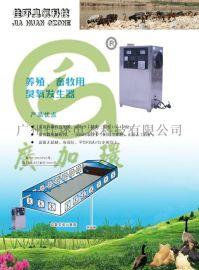 广加环HY-005-15A不锈钢15克臭氧发生器