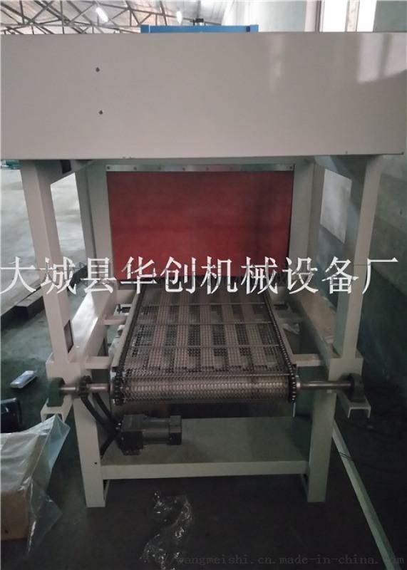 直进料袖口式封切收缩包膜机 PE热收缩包装机