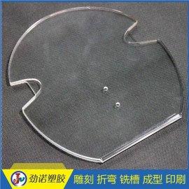 厂家直销PC板 透明PC板 PC耐力板雕刻 折弯 印刷劲诺供