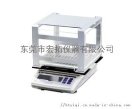 日本主机大型金属密度测试仪