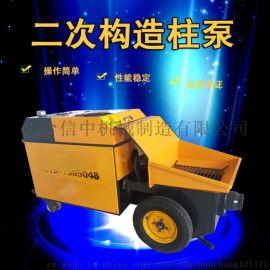 华昌YB-5二次构造柱泵专用泵细石泵