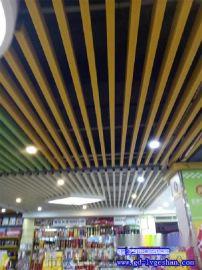 木紋鋁方管吊頂 76x23鋁方通 河源木紋鋁方通批發