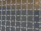 不锈钢轧花网  白钢轧花网   不锈钢筛网