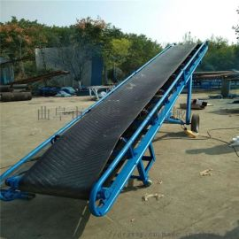 肥料包装卸货用运输机 防滑式PVC带输送机qc