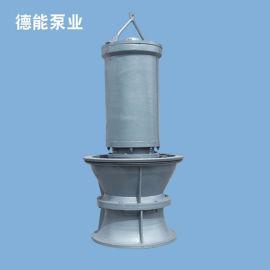 潜水轴流泵_型号参数_德能轴流泵