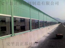 声屏障 隔音墙 专业设计安装高速公路声屏障
