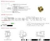 BHJ- DN20(G3/4)螺纹防爆活接头