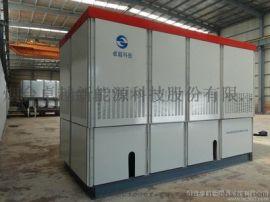 烟台**固体蓄热锅炉,电极锅炉,空气源热泵,水源地源热泵