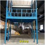 廠家專業定做湖南長沙導軌式液壓貨梯 固定升降平臺