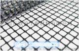 雙向土工格柵丨雙向拉伸塑料網丨阻燃土工格柵