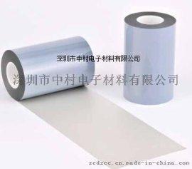 超薄FPC电磁波**膜