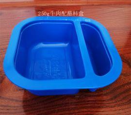 250克分格牛肉+蘸料包装盒 熟牛肉微波即食塑料盒
