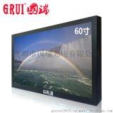 60寸液晶監視器安防工業級高清監控顯示器五金外殼 廠家直銷報價