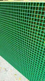 4S店洗车房玻璃钢格栅 排水沟盖板承载力强