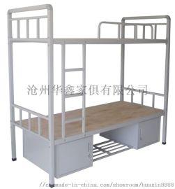 哪里的学生床做得好找华鑫生产厂家