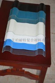 上海艾珀耐特FRP阳光板/胶衣瓦厂家直销