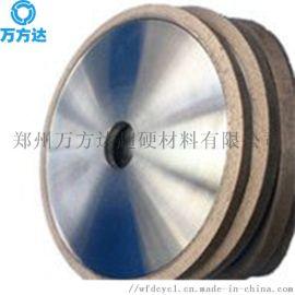 金刚石砂轮 磨陶瓷金属金刚石砂轮