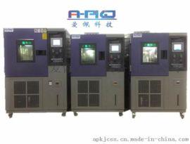 **高低温试验箱厂家、高低温试验箱优惠价