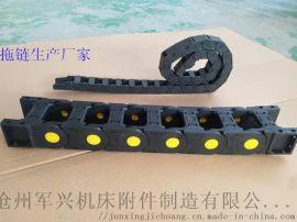 塑料拖链尼龙拖链穿线拖链工程拖链机床拖链生产厂家价