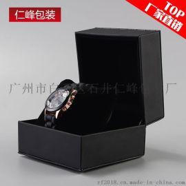 哑光pu皮手表盒 工厂直销翻盖皮革定制手表盒包装盒