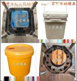 3.5.7.10公斤塑料机油桶模具怎么开模具